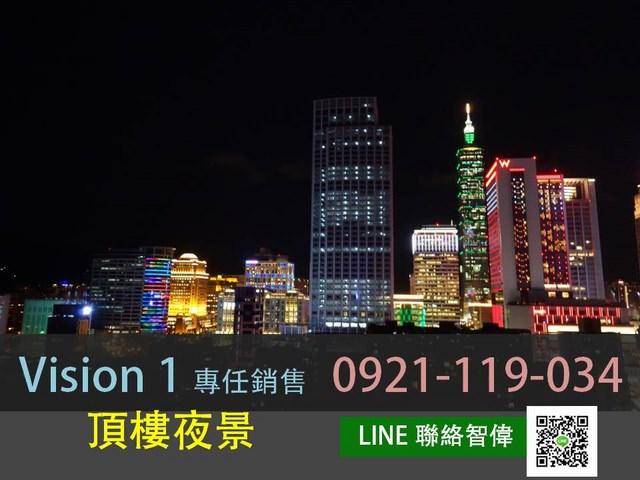 ( Sold out ) 電梯物件推薦-V1 寧靜雅居 [台北市信義區]