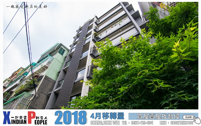 2018年4月份新店區市場移轉量