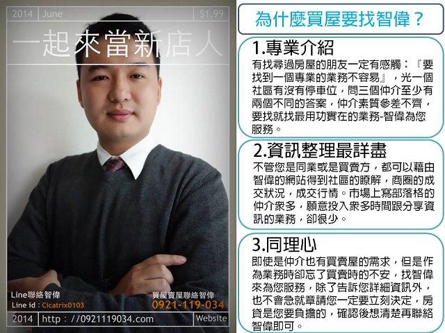 新增 Microsoft Office PowerPoint 簡報 (2)