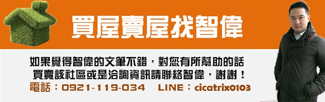2014-10-13-022720-90
