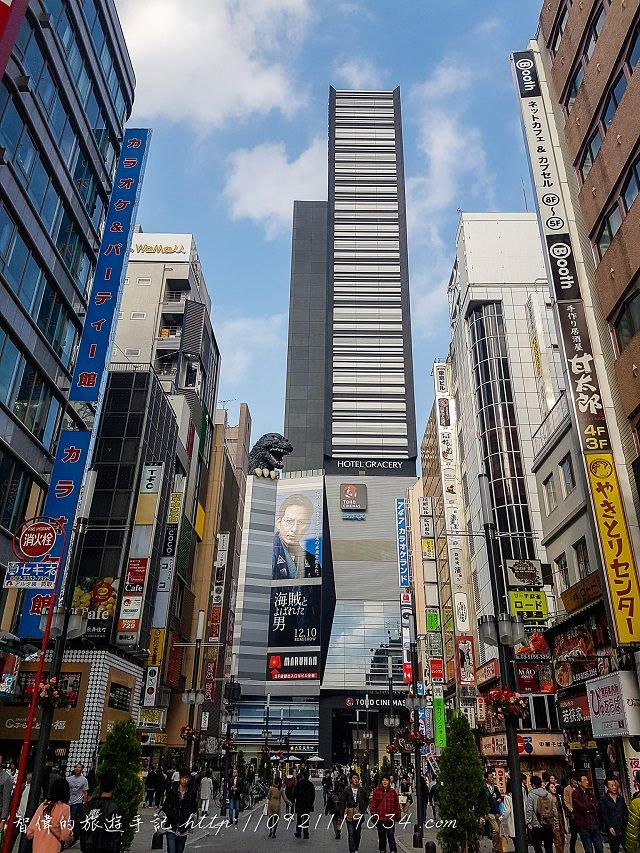 【日本旅遊】Hotel Gracery Shinjuku 格拉斯麗飯店 – 哥吉拉來了!
